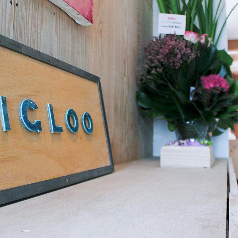 Igloo-Entrance-1500x900